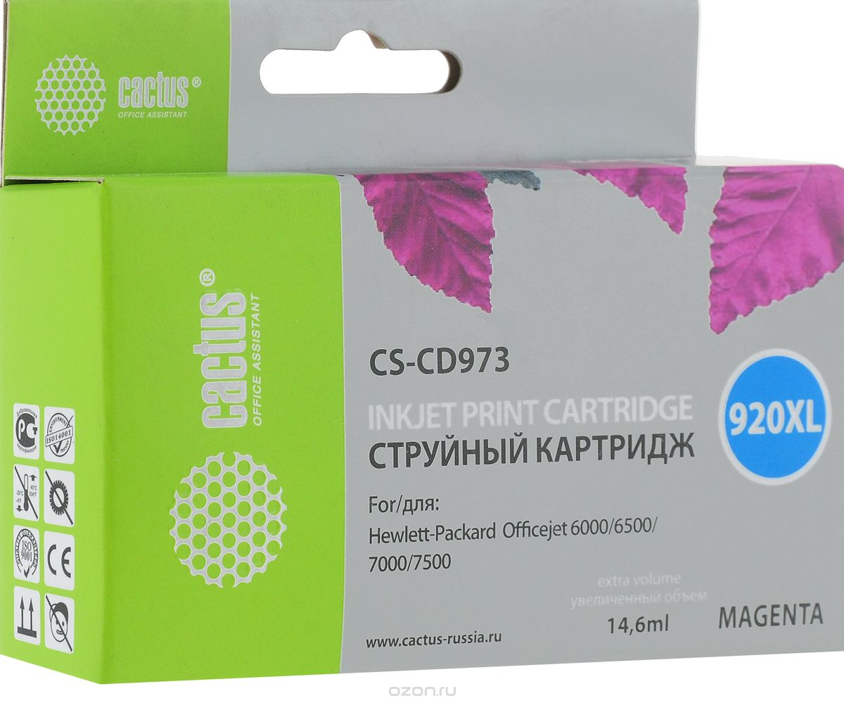 Cactus CS-CD973 №920XL magenta для HP